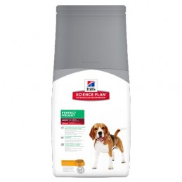 HIll's Canine Adult Medium Perfect Weight 2 kg